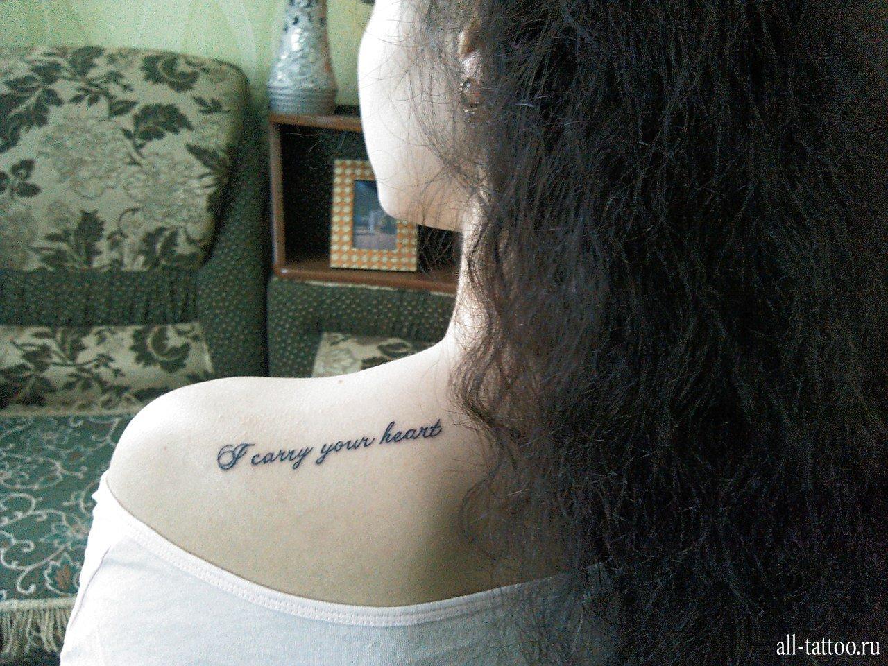 Фото тату на плече для девушек надпись