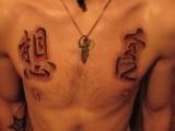3d тату китайский символ