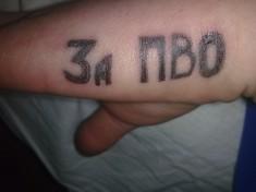 Тату на кисти руки «За ПВО»