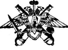 Эскиз татуировки «Эмблема Артиллерии»