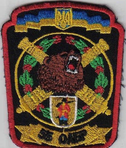 Эскиз «55 артиллерийская бригада»