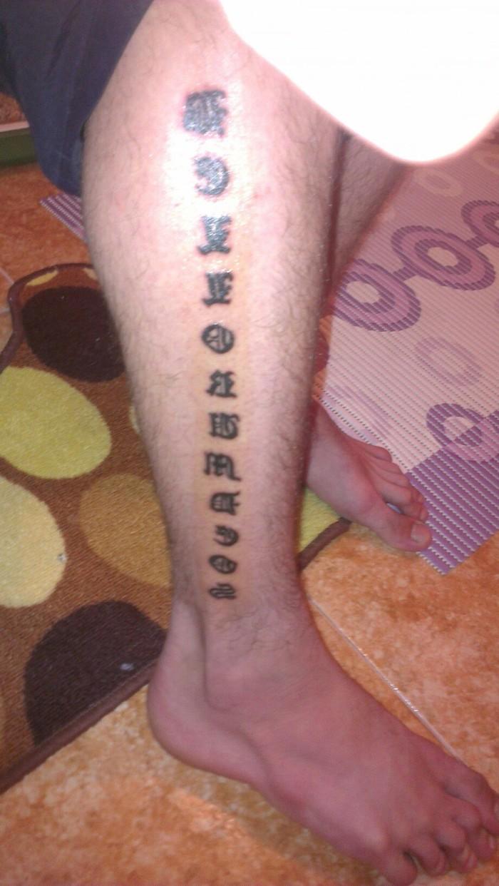 Тату воин на ноге : фото татуировок