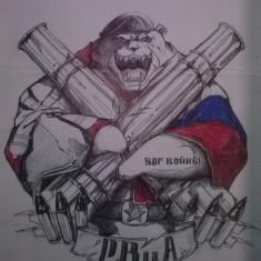 Эскиз на тему «РВиА — Боги войны»