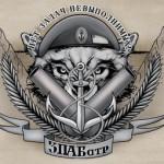 Эмблема Ракетных войск