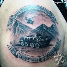 Тату на плече «Память павшим в Афганистане»