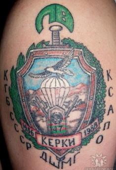 Тату «Переделанная эмблема Керкинской ДШМГ»