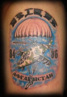 Цветная татуировка «Афганистан»