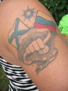 Цветная татуировка «ОБО ВМФ»