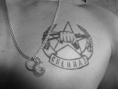 Мужская татуировка на груди «Спецназ»