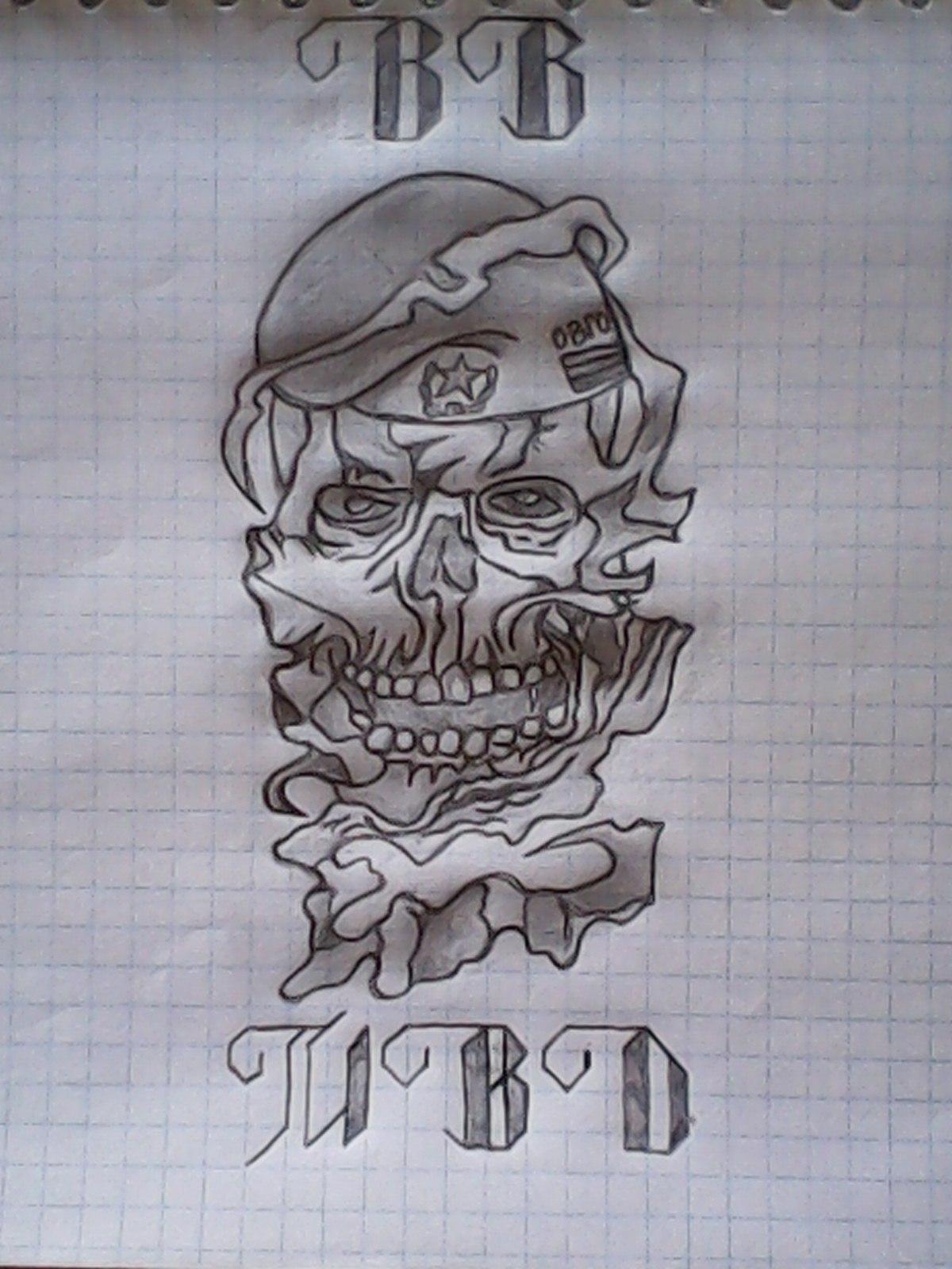 Татуировка в виде лапок фото