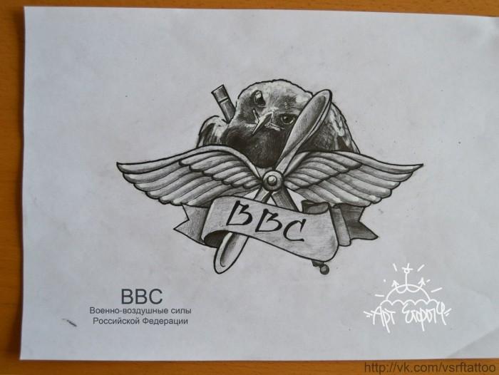 этой значение военных татуировок военно-воздушных сил на левом плече является склоняемой, есть