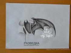 Эскиз тату «Крыло летучей мыши»
