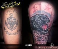 Черная пантера с подписью «Морская пехота»