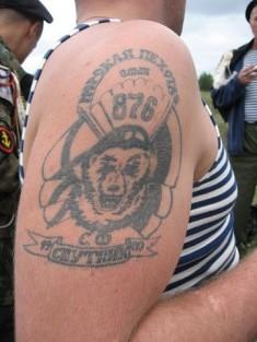 Тату на плече «Морская пехота»