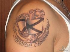 Морской флаг и якорь