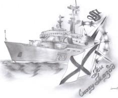 Эскиз-рисунок «Военный корабль»